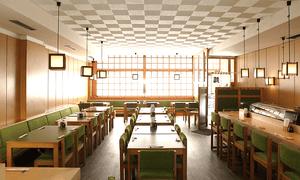 Restaurant KIKAKU, Dusseldorf