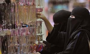 Saudi women shopping in Riyadh.