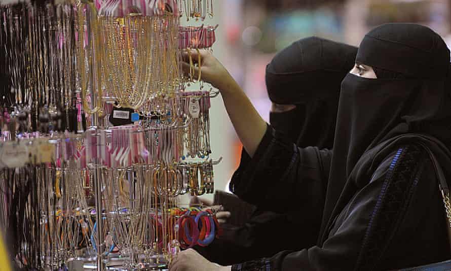 Women shop for jewellery in a Riyadh mall