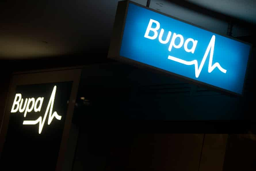 Signs of private health insurance company 'Bupa' are seen in Canberra, Tuesday, April 30, 2013. (AAP Image/Lukas Coch) NO ARCHIVING