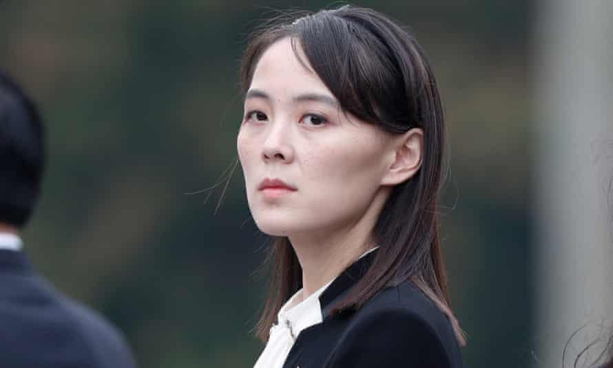 Kim Yo-jong, the sister and confidante of North Korea's leader, Kim Jong-un.