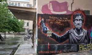 Plans to repaint Exarcheia's graffiti-covered areas and improve street lighting have been announced by the authorities.