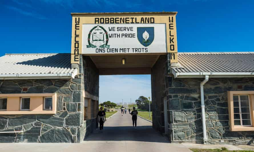 The entrance to Robben Island that greets ferry passengers. Cape Town, South Africa.