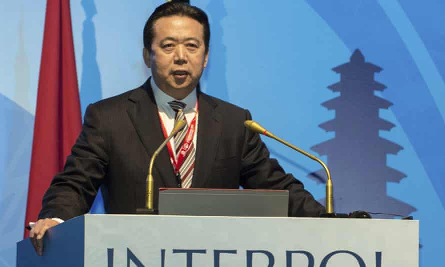 Meng Hongwei speaks at the Interpol general assembly in 2016.