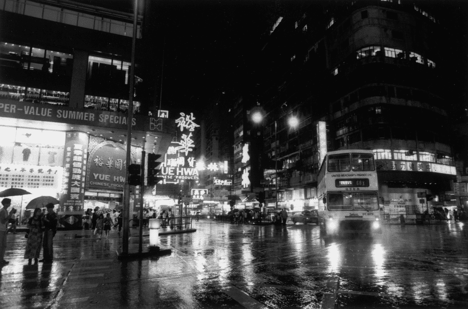 A photograph of Hong Kong, shot in monochrome, for Ghost in the Shell (1995)