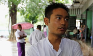 Poet Maung Saung Kha