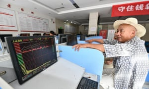 A securities company in Fuyang in China's eastern Anhui province this summer