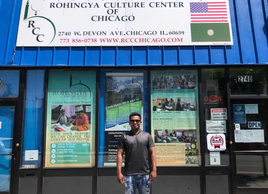 Faisal Arkani in Chicago (2019) in front of the  Rohingya culture center (2019)