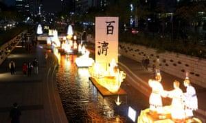 Seoul's restored Cheonggyecheon stream
