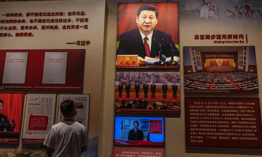A picture of Xi Jinping in a museum in Jiaxing