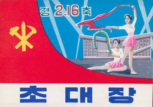 An invitation to the 1996 indoor gymnastics performance for the birthday of Kim Jong-il