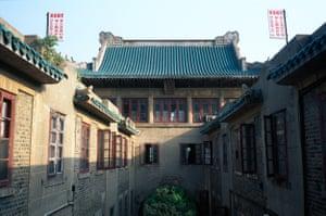Wuhan University.