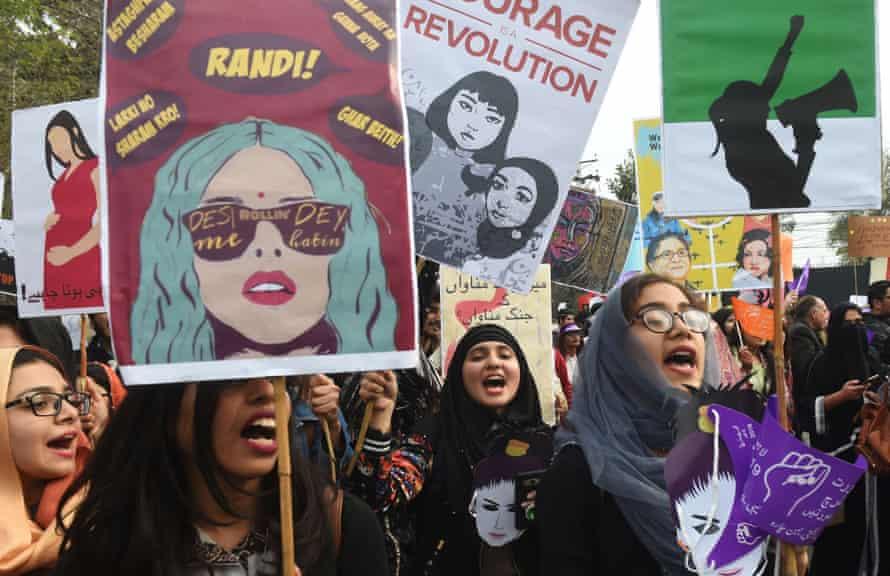 International Women's Day in Lahore
