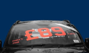 Car Finance The Fast Lane To Debt Money The Guardian - Show me the car facts