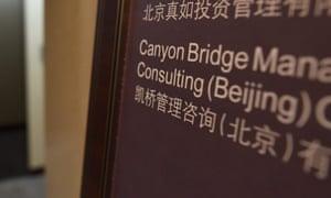 Canyon Bridge offices