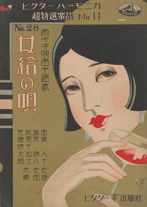 The cabaret hostess's song (1930), by Saitō Kazō, colour offset