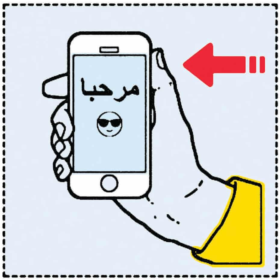 A user's guide to flying while Muslim: 'Text with care.'
