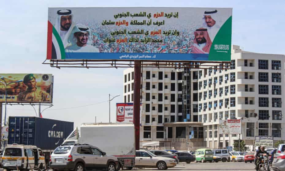 The concert in Riyadh where three people were stabbed was part of the Saudi kingdom's push to open up the country to tourism.