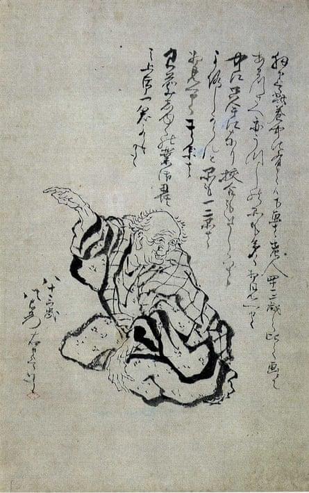 Self-portrait by Hokusai, aged 83, 1842.