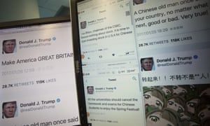 Fake tweets Chinese website