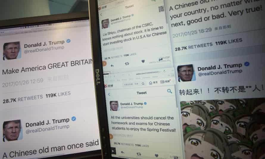 Computer screens display fake tweets that users can generate at a Chinese website.