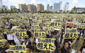 Naha, Japan: A protest rally against the presence of US military bases on the south-west island of Okinawa