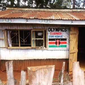 Olympics corner, Iten. One of many running-related gift shops in the town
