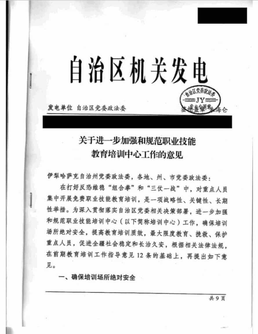 The telegram, written in Chinese, is an operations manual for running the mass detention camps. It is marked 'secret' and was approved by Zhu Hailun, then deputy secretary of Xinjiang's Communist party and the region's top security official