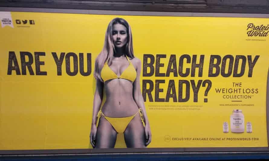 Protein World 'Beach Body Ready' poster