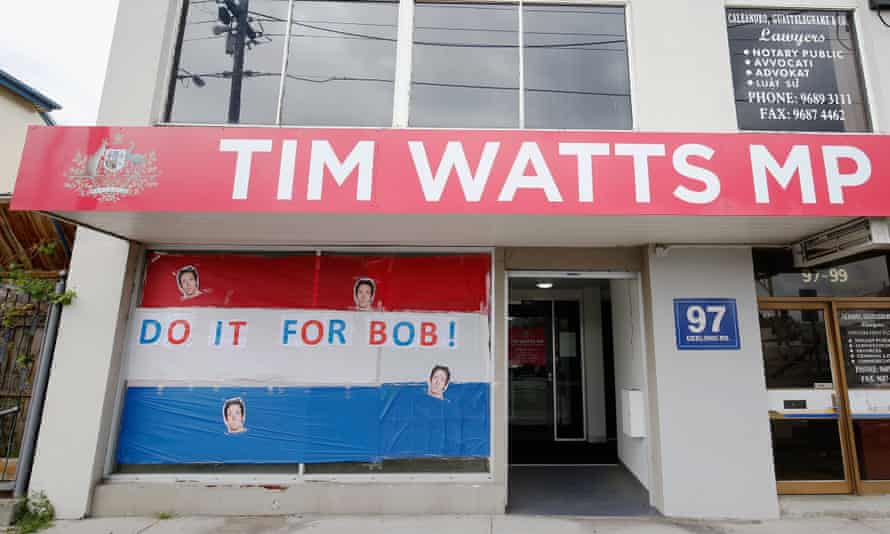 The 'Do it for Bob' sign on the front window of the offices of federal MP Tim Watts, referencing injured Bulldogs captain Bob Murphy