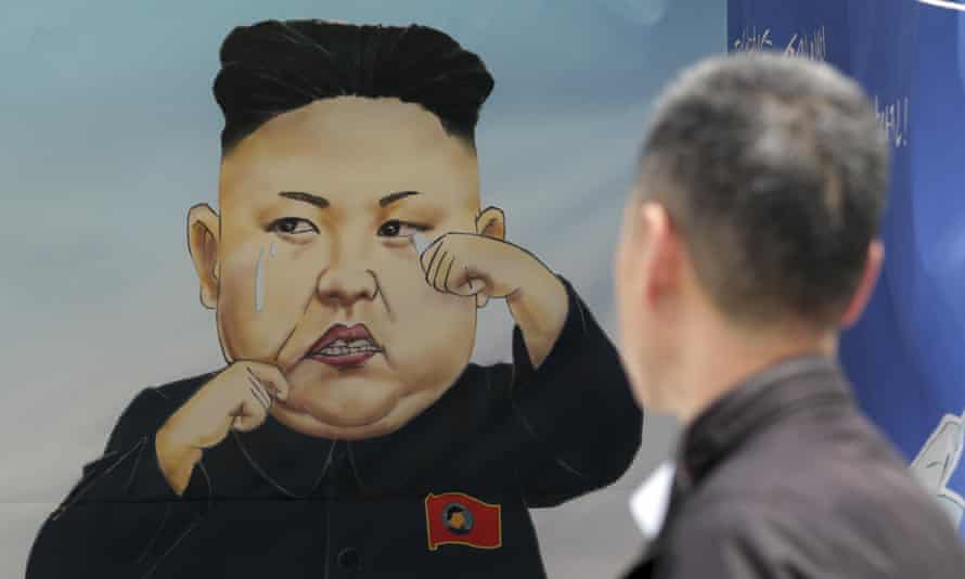 A caricature of a crying North Korean leader Kim Jong-un at the Unification Expo in Seoul, South Korea.
