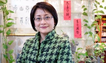 Pun-Yin, Donald Trump's feng shui master.