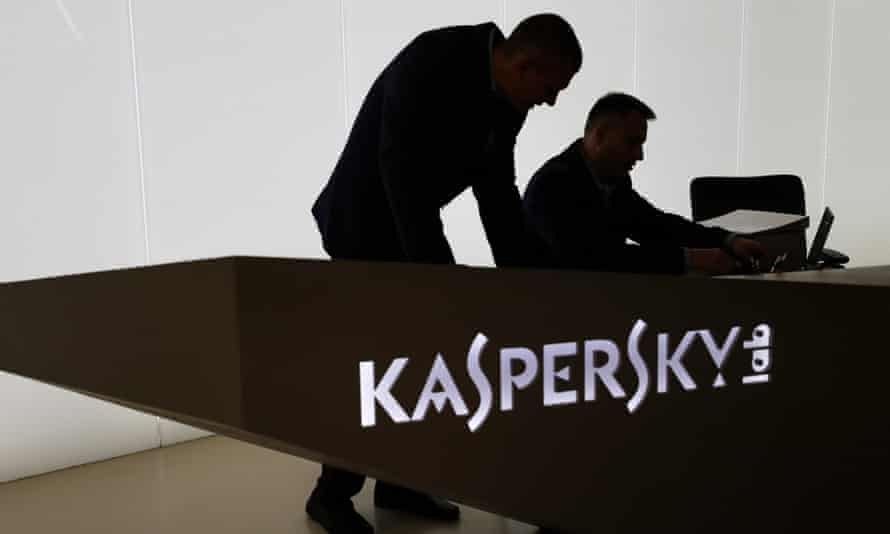 In an official statement about the allegations, Kaspersky Lab said: 'As a private company, Kaspersky Lab does not have inappropriate ties to any government.'