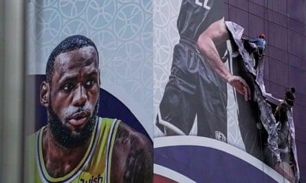 NBA China Games