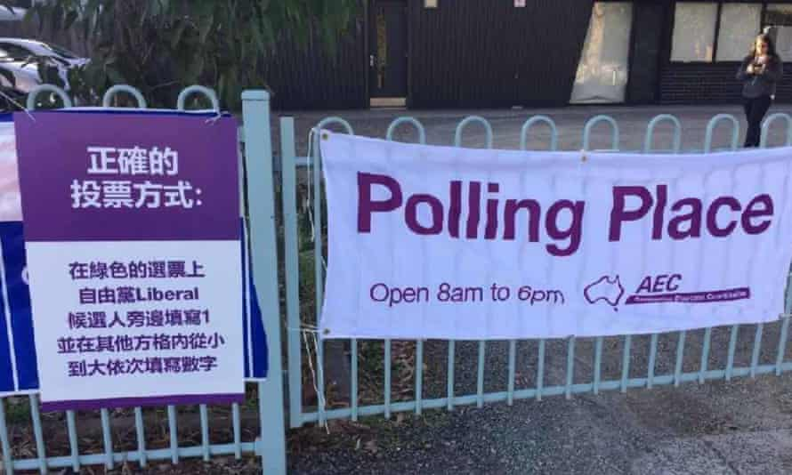 Oliver Yates's lawyers argue the Chinese language election signs breached the Electoral Act because they were 'misleading or deceptive'