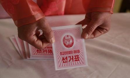 A ballot in the North Korean election.