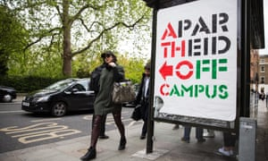 Banners for an Apartheid Off Campus protest at the School of Oriental and African Studies in London.