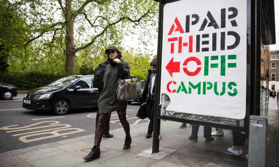 An anti-Israel poster campaign in London in 2017.