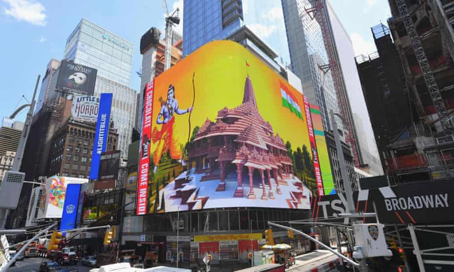An image of Hindu deity Lord Ram and 3D portraits of the Ram temple on a billboard in Times Square in New York City on August 5, 2020