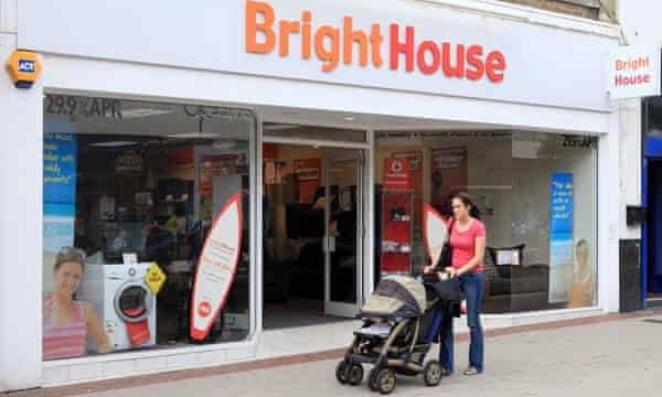 A BrightHouse electrical store