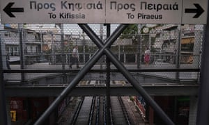 A closed railway station in Athens.