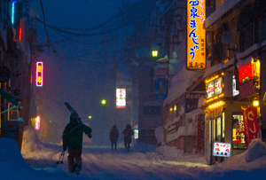 Grant Gunderson japan ski resort myoko kogen
