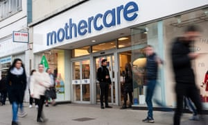 A Mothercare shop in north London.