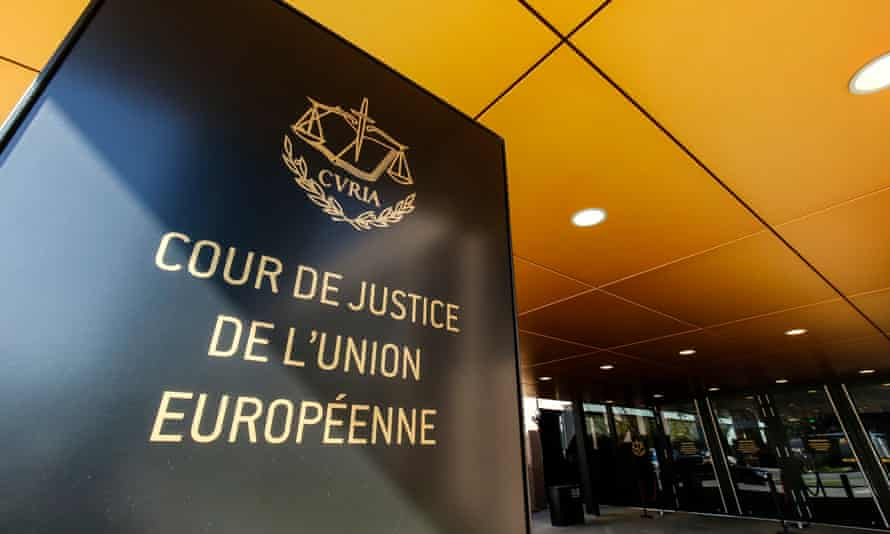 European Union court of justice entrance
