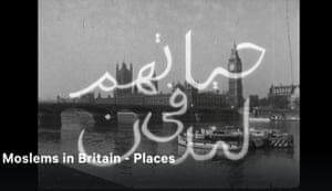 A still from the 'Moslems in Britain' series of videos.