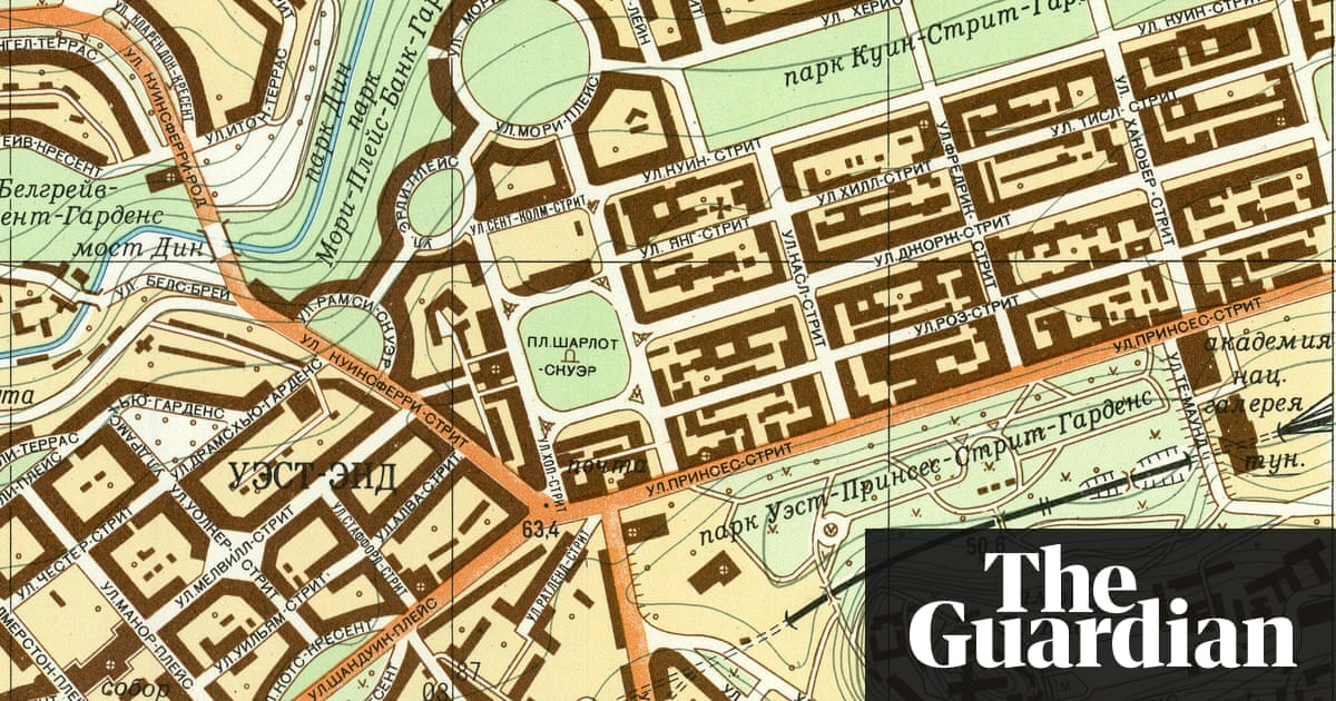 Quiz can you guess the world city from its cold war soviet spy map quiz can you guess the world city from its cold war soviet spy map cities the guardian gumiabroncs Gallery
