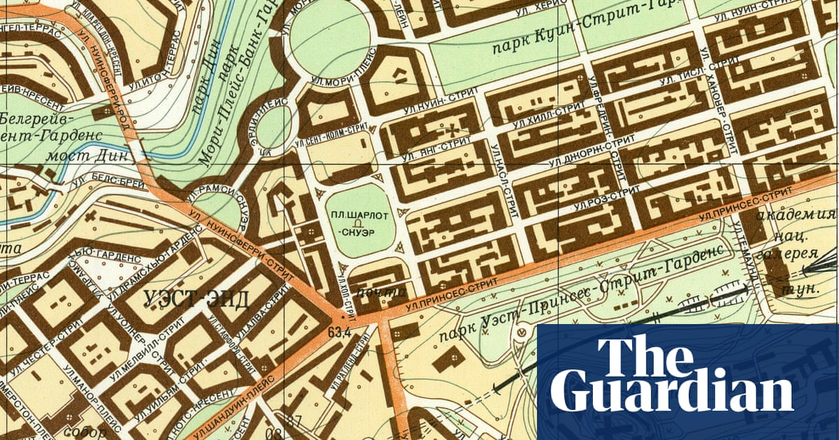 Quiz can you guess the world city from its cold war soviet spy map quiz can you guess the world city from its cold war soviet spy map cities the guardian gumiabroncs Choice Image