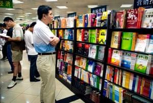 A bookshop in Guangzhou, China.