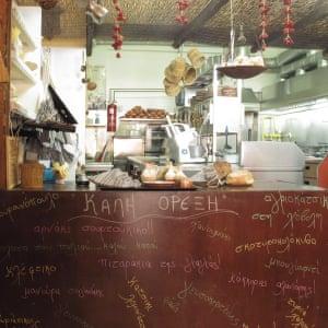 Kitchen and counter at O Hamos, Adamas, Greece.