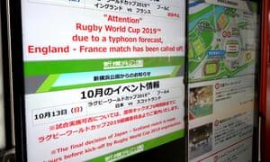 A sign at the train station outside International Stadium Yokohama where England-France has already been cancelled and Japan-Scotland may follow.